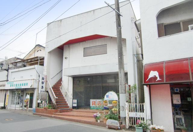 匝瑳市八日市場店舗